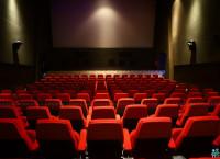 कहिले खुल्लान् फिल्म हल?