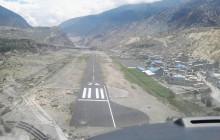 जोमशोम विमानस्थल।